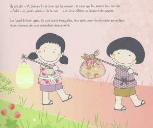 Extrait de Bonne nuit Tsuki-san ! Delphine Roux, illustrations Pascale Moteki. Editions Picquier jeunesse, Arles, 2015.